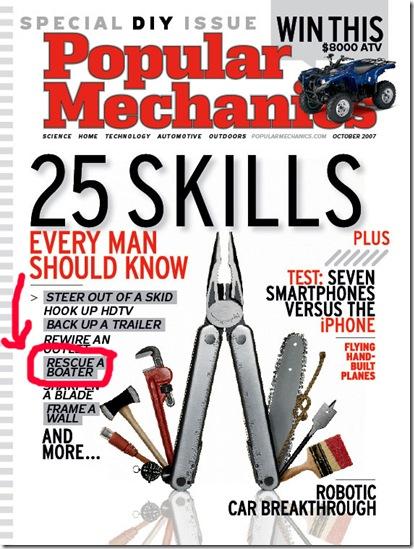 Popular Mechanics Subscription >> Magazine Subscription Summary Popular Mechanics