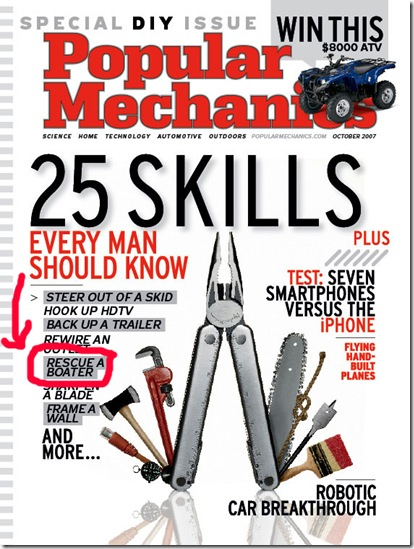 Popular Mechanics Oct 2005 cover