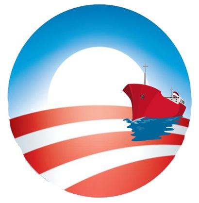 obama-maritime-ship-logo